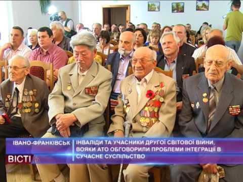 Ветерани воєн обговорили проблеми інтеграції в суспільство