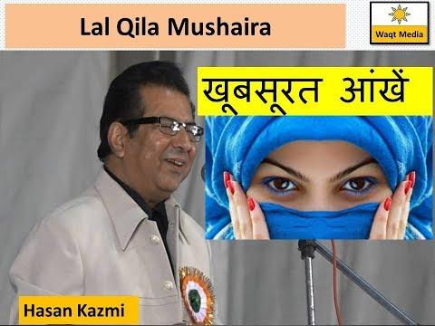 Romantic Shayari- खूबसूरत आंखें  -Hasan Kazmi Lal Qila Mushaira Delhi