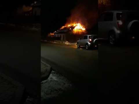Пожар в Аниве вечером 23 марта