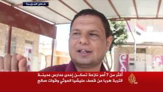 مدينة التربة بمحافظة تعز تستقبل آلاف النازحين