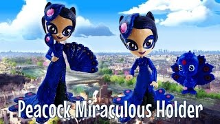 Маюра сезон Ле Паон павич чудове Корівка 2 іграшки на замовлення ляльки підручник