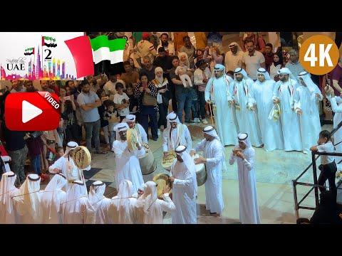 Arabic music / instruments /UAE national day celebration /mall of the Emirates, 4K Quality