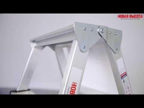 """Стремянка """"Новая Высота"""" алюминиевая двухсторонняя NV112"""