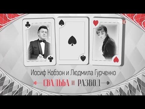 Людмила Гурченко и