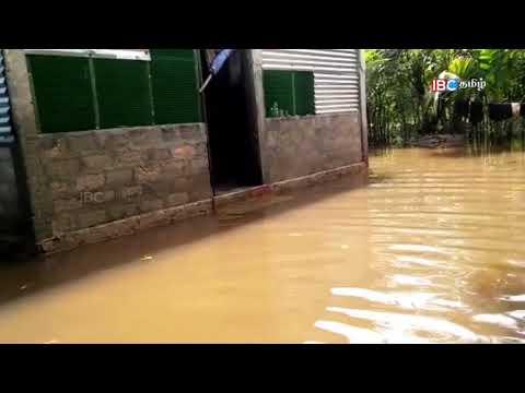 யாழ்ப்பாண தொடர் மழை | Jaffna Heavy Rain | Jaffna Flood - IBC Tamil News