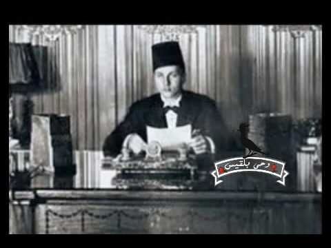 King farouk speech