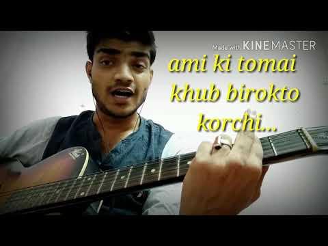 Ami ki tomay khub birokto korchi dristikone|Dristokone|Prosenjit and Rituparna|Dristokone trailer