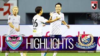 サガン鳥栖vs横浜F・マリノス J1リーグ 第26節