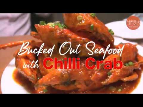 Bucked Out Seafood With Chilli Crab @ Traders Hotel KL