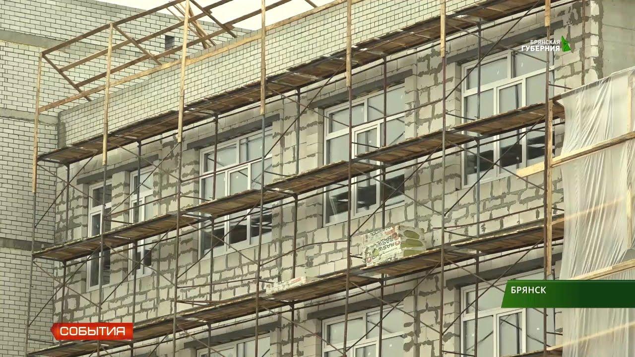 Мэр Брянска проинспектировал строительство образовательных учреждений