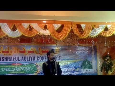 SHAJAR ALI BEST NAAT  2016-2017 (URDU/HINDI)