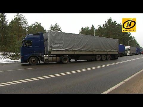 На границе с Литвой и Латвией сохраняются очереди из грузовиков