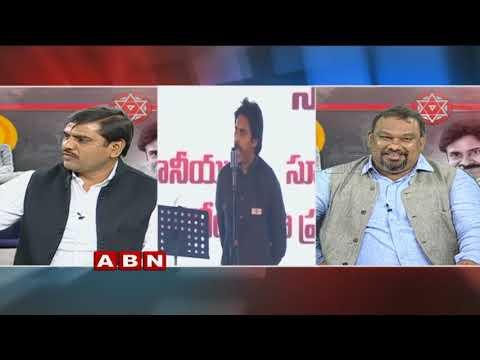 Discussion on Pawan Kalyan targeting TDP Government at Janasena Formation Day Maha Sabha | Part 3