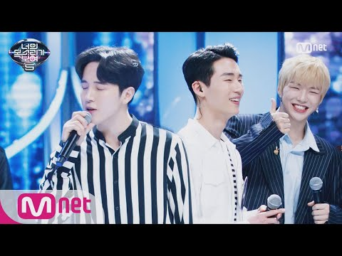 I Can See Your Voice 5 뷰티풀한 워너원 듀엣무대 ′Beautiful′ 180216 EP.3