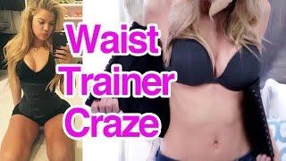 Khloe Kardashian Waist Trainer Results