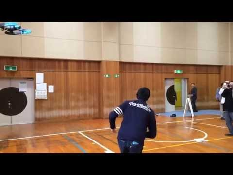Japanese drone expert challenges #BeBopDrone