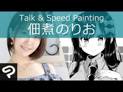 佃煮のりお ライブドローイング with clip studio paint youtube