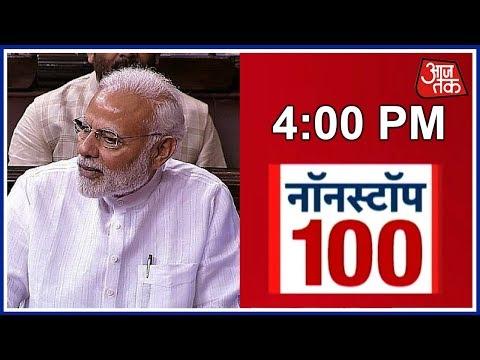 Nonstop 100 | Latest News Updates | 9 August 2018