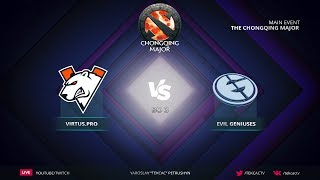 Virtus.pro vs Evil Geniuses | Bo3 | The Chongqing Major by @Tekcac [RU]