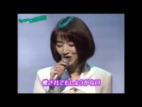 可愛かずみ スペアキー/1995