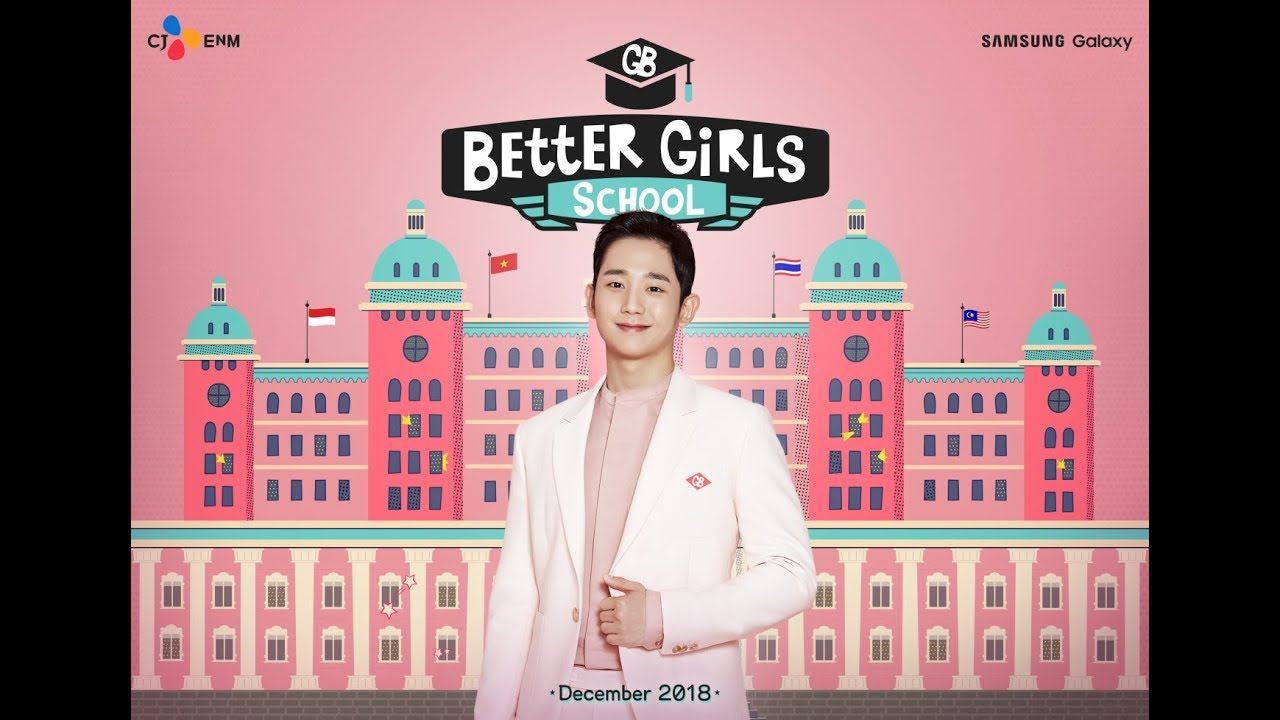 Get it beauty Better Girls School with Jung Hae In