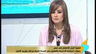 «المصرية لتجارة الأدوية»: لا توجد منظومة تحدد مستحقي لبن الأطفال