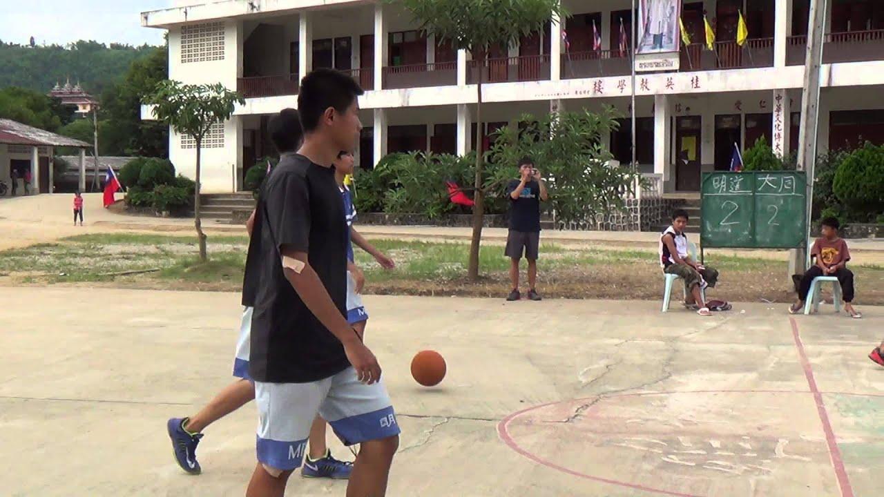 2014明道中學與滿星疊大同中學男籃友誼賽 1/10 - YouTube