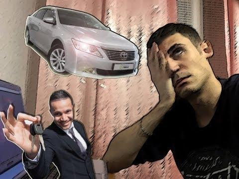 Развод в автосалонах б.у автомобилей.TRADE IN