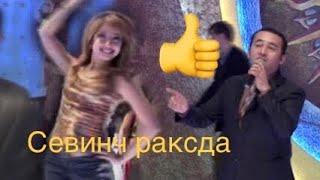 Анвар Санаев Севинч муминова раксда 2020