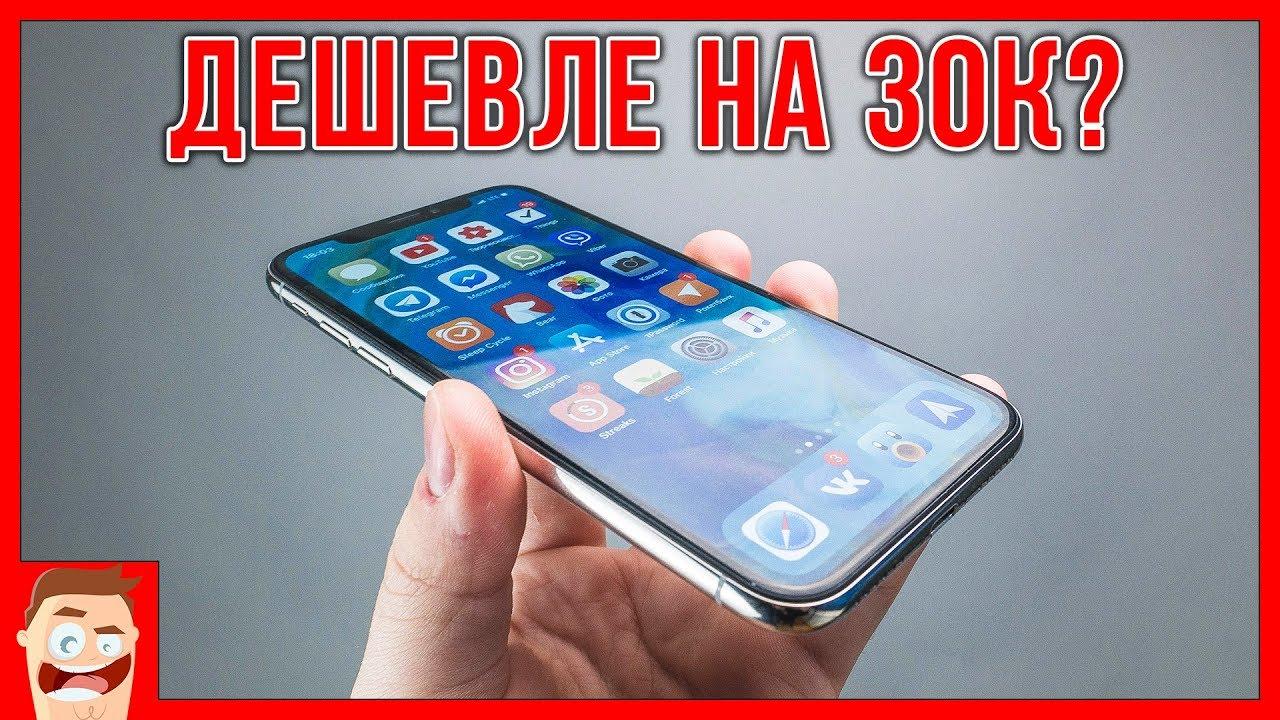 Как я купил iPhone 5s намного ДЕШЕВЛЕ. Отзыв для Zallero.com - YouTube