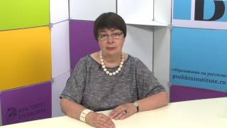 Н.В. Кулибина представляет интерактивный урок по чтению: А.А. Ахматова. Из цикла «В Царском Селе».