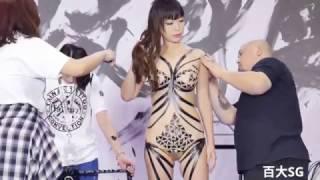 波多野 bella 埃及 Egy 2017 刺青展 人體膠帶拼貼秀 影片 3 TAIWAN TATTOO CONVENTION thumbnail