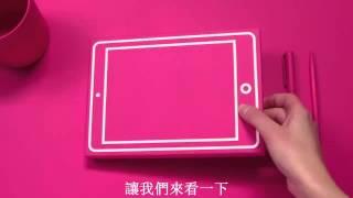 AM台灣中文官方影片介紹