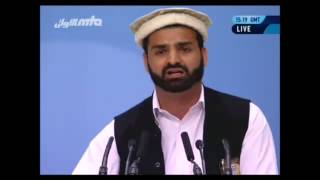 Wo Daikhta Hay Ghairoon Say Kioon Dil Lagaty Ho (Jalsa salana Germany 2014)