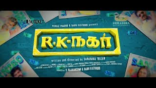 R K Nagar - Official Teaser | Venkat Prabhu, Saravana Rajan | Black Ticket Company