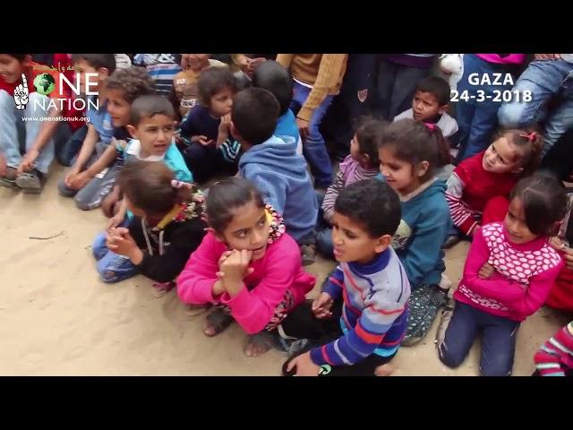 Abu Dujana & Umm Dujana : Wedding day favours Gaza 24th March 2018