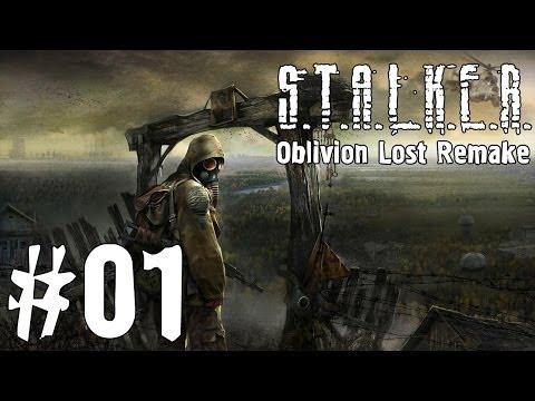 S.T.A.L.K.E.R. Oblivion Lost Remake #1 - Начало