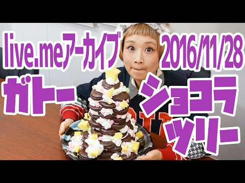 【BIG EATER】USING 60 pies! Build a BIG chocolate pie Tree!【live.me archives】【MUKBANG】【RussianSato】