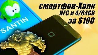 Santin N1 – дикий и слегка придурковатый: обзор смартфона