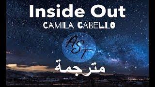 Camila Cabello - Inside Out   Lyrics Video   مترجمة