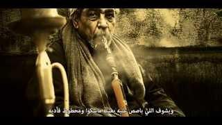 MC Amin - Saba7 EL5air Ya MASR - إم سي أمين - صباح الخير يا مصر