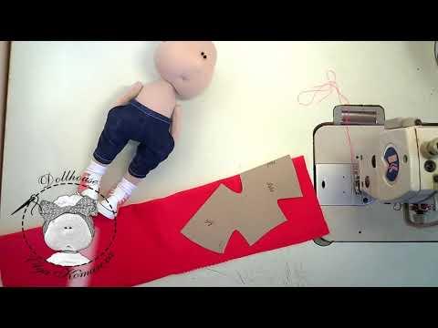 мастер класс по пошиву одежды для куклы