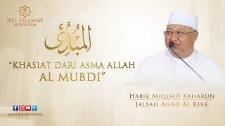 Ya Mubdiu - Youtube Downloader Free - M4ufree com