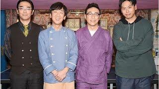 山下健二郎「自分の成長を肌で感じる」 東京03との共演が財産に - ほと...
