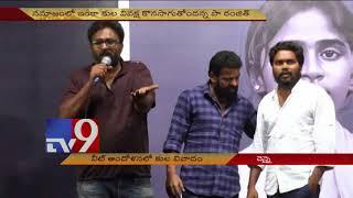 Caste politics in protests against NEET in Tamil Nadu - TV9