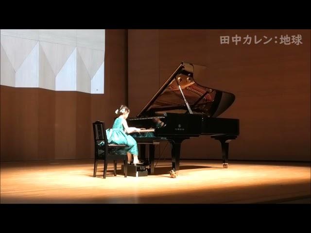 2021年ピアノ発表会演奏動画