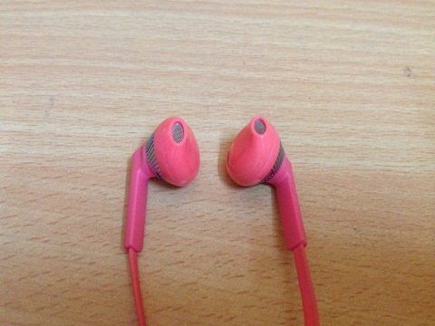 The Best Bluetooth Earphone Under Rs 2000: The Philips My Jam SHB5250 Review
