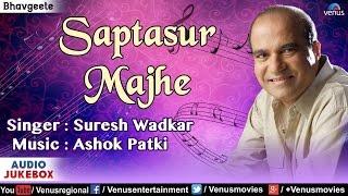 Saptasur majhe - suresh wadkar : best marathi bhavgeete || audio jukebox