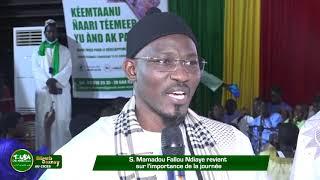 Bissub Soxna'y Touba Ça Kanam au CICES, (Dakar) | La réaction de Serigne Fallou Gallass Ndiaye
