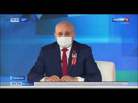 Сергей Цивилев рассказал о поддержке Кузбасса в условиях пандемии